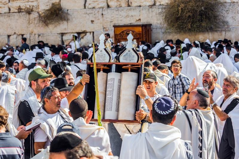 The Hakhel Ceremony