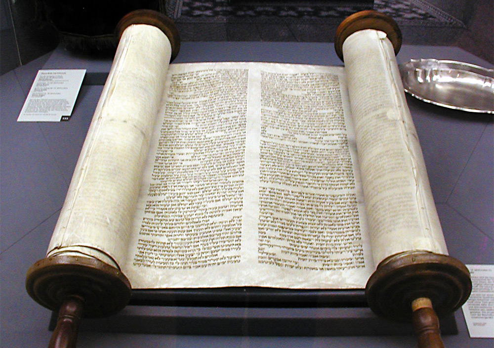 Authorship of the Torah: The Position of Ibn Ezra and Yehuda HaChasid