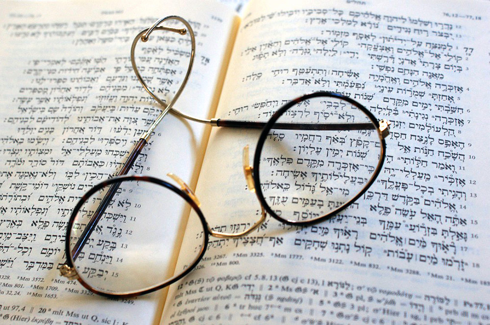The Benefits of Studying Torah with Modern Biblical Scholarship