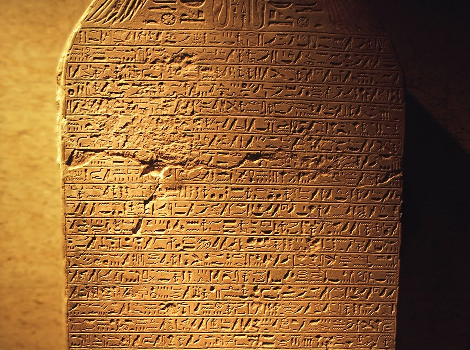 We Were Slaves to the Hyksos in Egypt