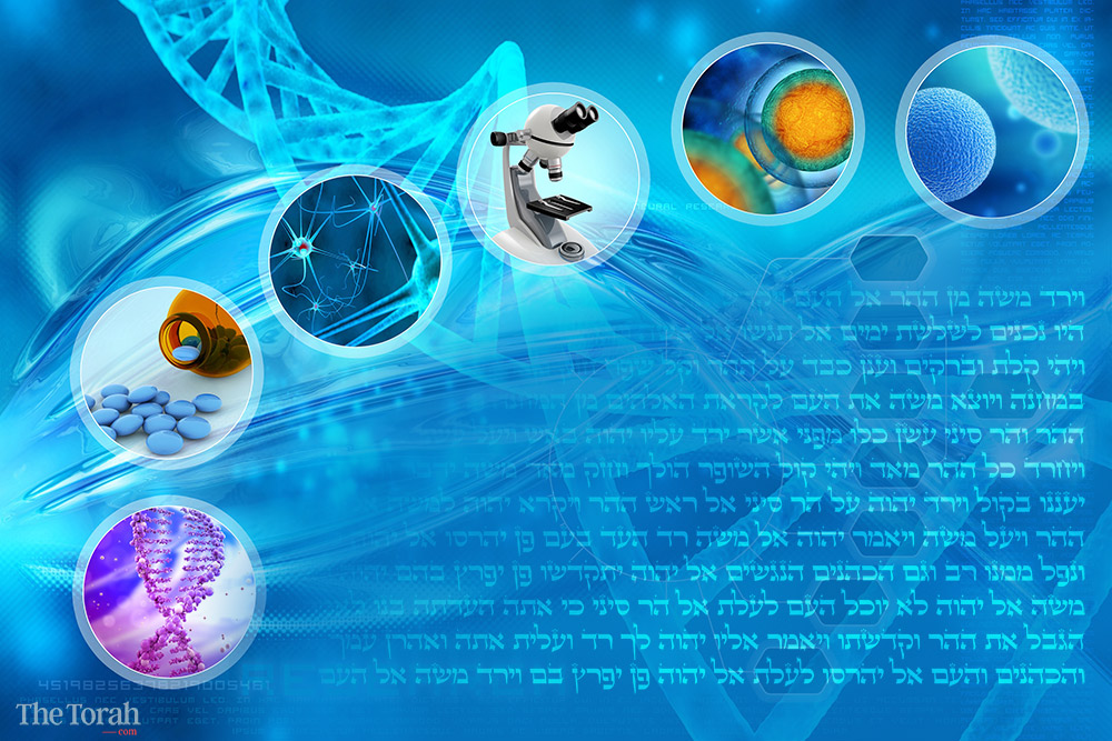 Torah Min HaShamayim: Conflicts Between Religious Belief and Scientific Thinking