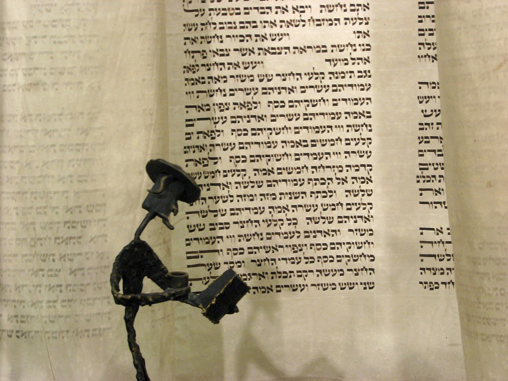 Why Does the Torah Devote So Much Text to the Tabernacle?