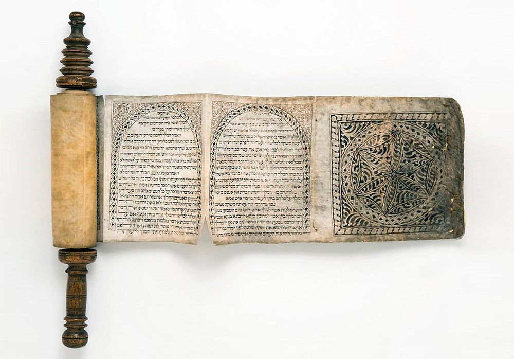 Using Memory, Megillat Esther Confronts the Jewish People with their Past