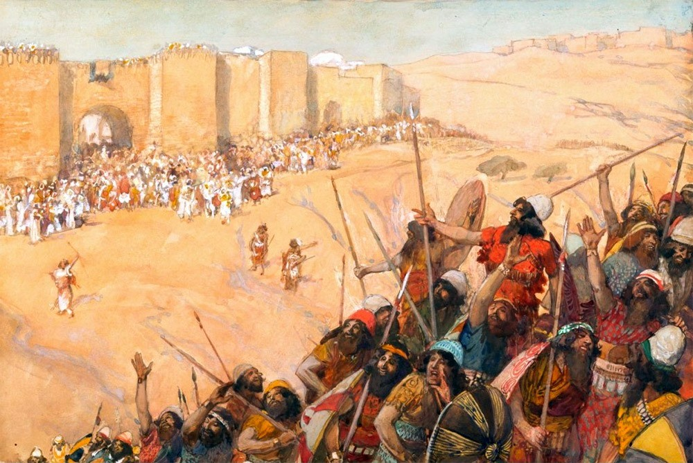 Joshua's Conquest: A Cultural and Pedagogical Dilemma in Modern Israel