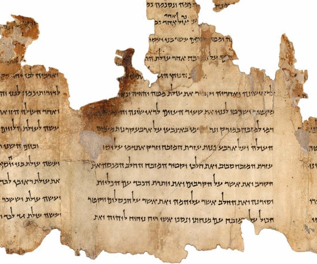 """What Is """"Torah"""" in Second Temple Texts?"""