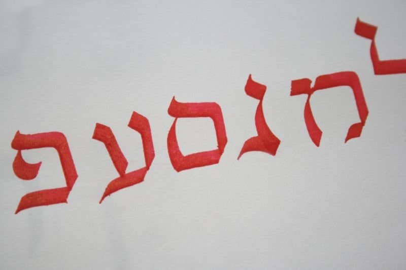 Pe before Ayin in Biblical Pre-Exilic Acrostics