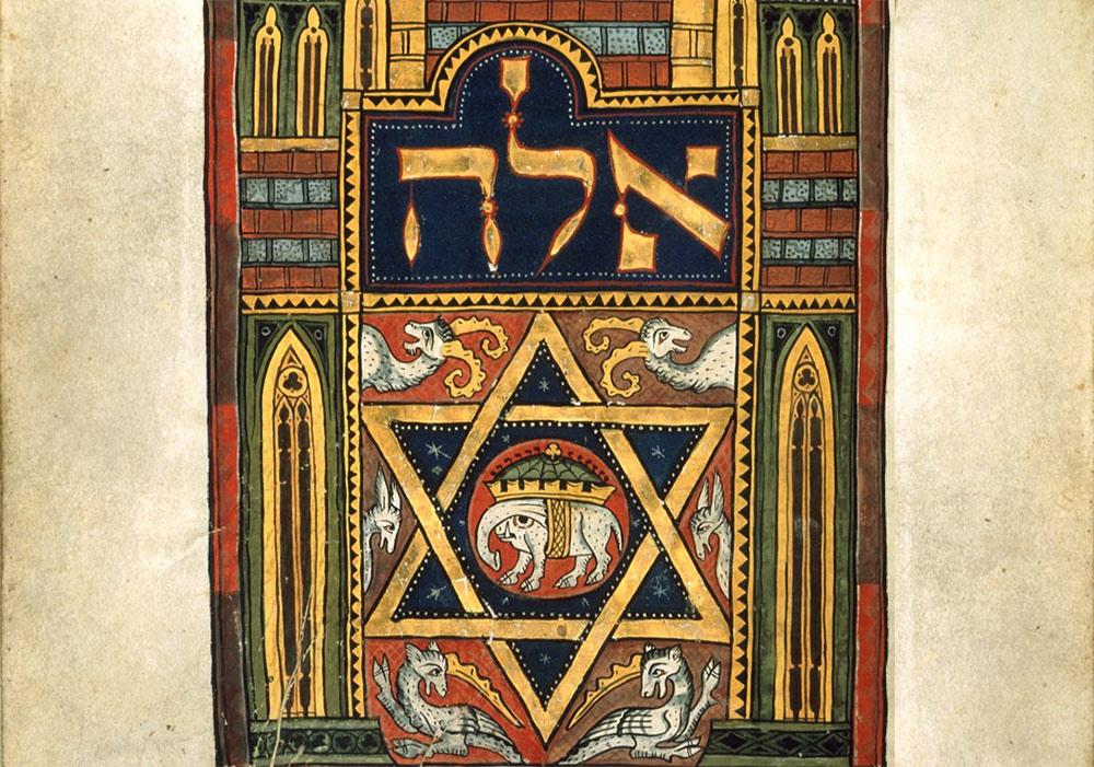 Deuteronomy's Jewish Democratic and Egalitarian Agenda
