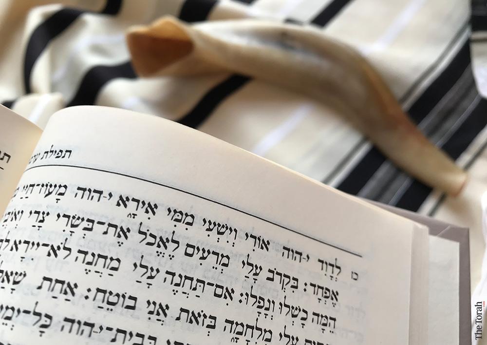 A Faith that Includes Doubt – Psalm 27