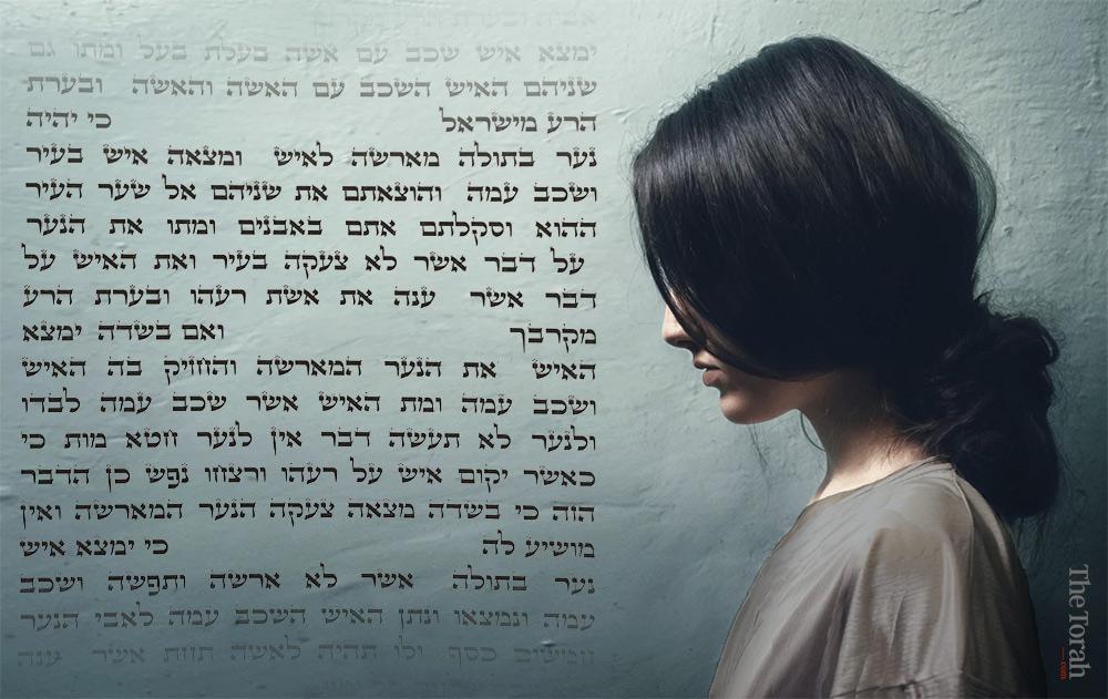 Deuteronomy's Uncompromising Demand for Women's Sexual Fidelity