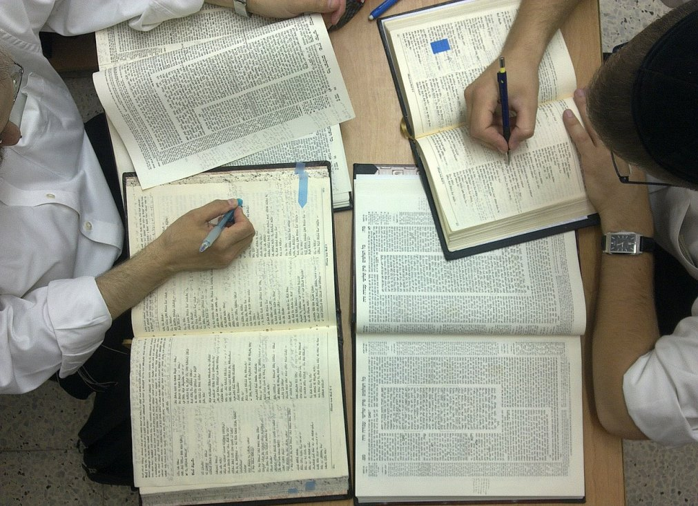 The Origins of Torah Study