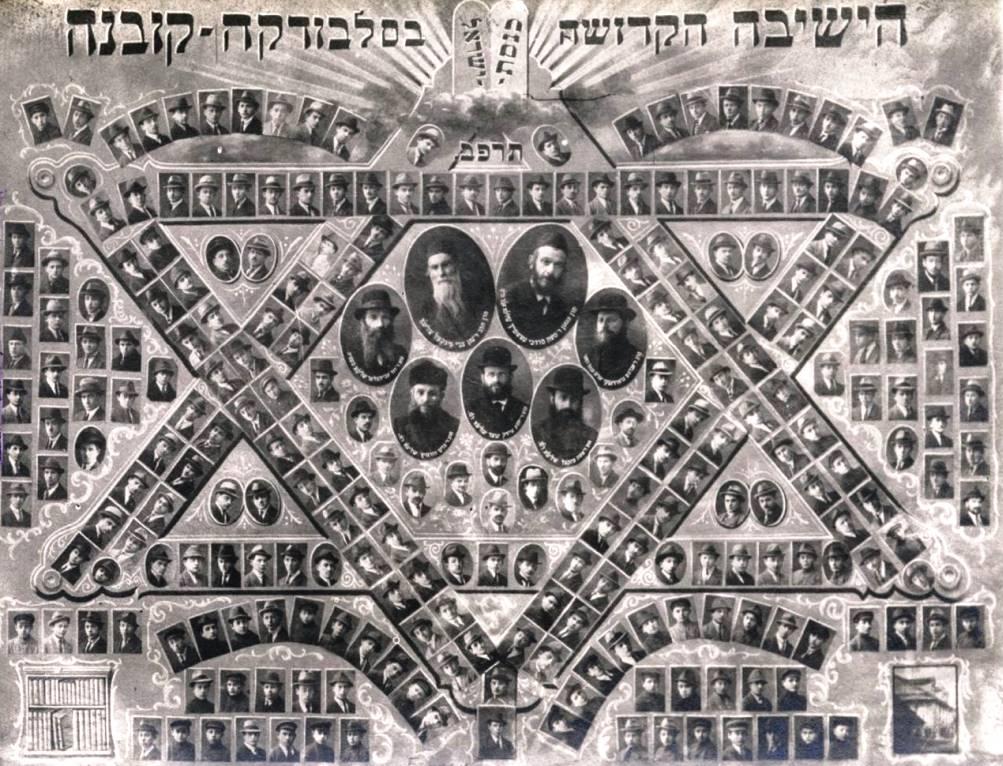 Trusting in the Process of Torah Mi-Sinai