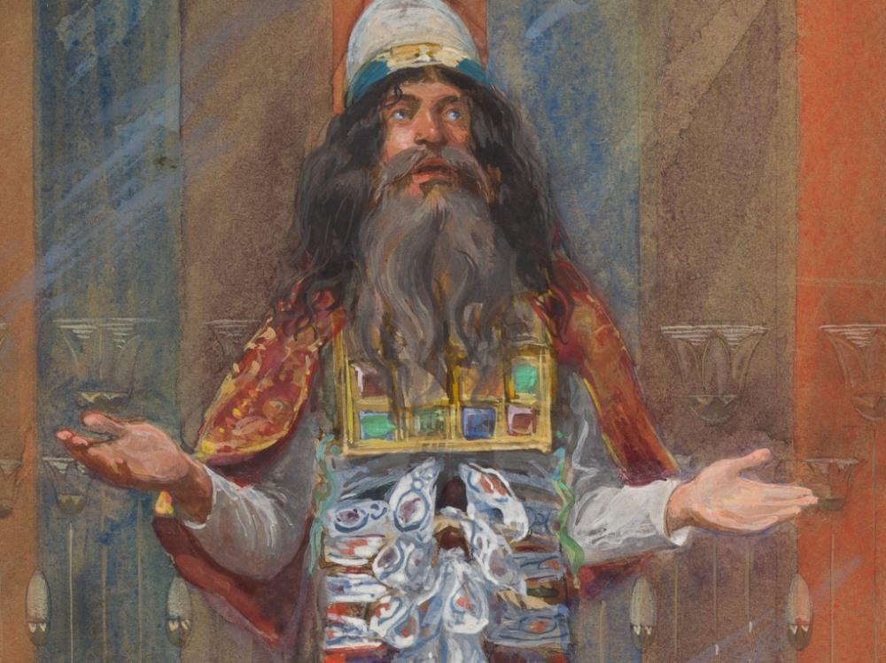 Mareh Kohen: Ben Sira's Description of Simon the High Priest