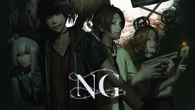 Spirit Hunter: NG visual