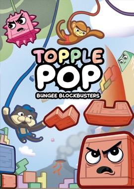 TopplePOP Bungee Blockbusters