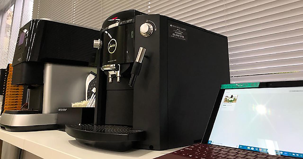 <簡単IoT>オフィス内設置コーヒーマシンの改善してみた!〜 品切れのガッカリ感解消、気持ちよく働くためのTips 〜