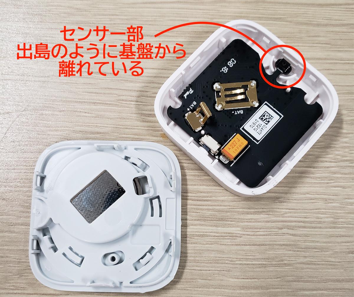 弊社認証済み温度センサー
