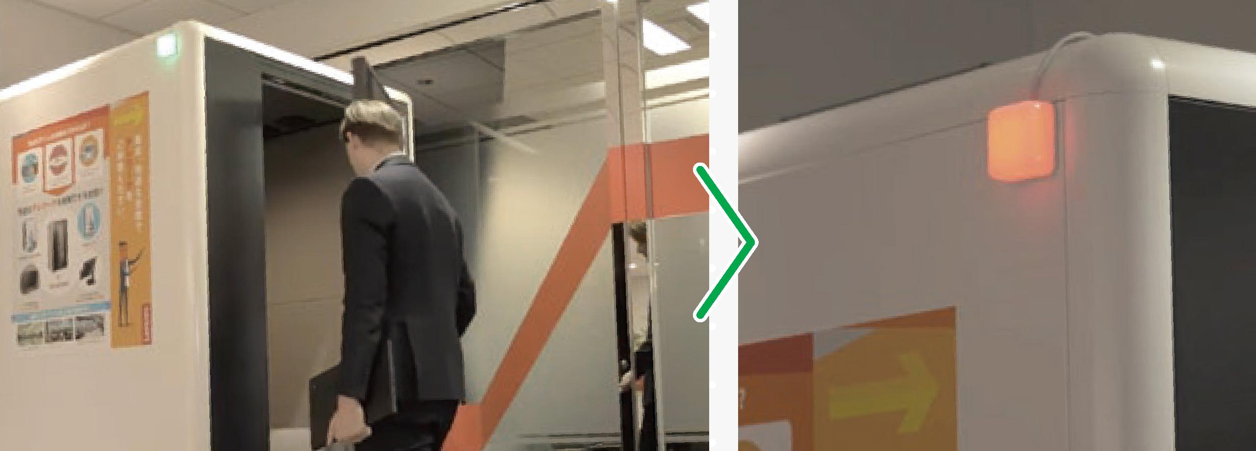 テレキューブ(個室型ワークスペース)の利用状況と連動するライトで利用状態が外から把握可能に