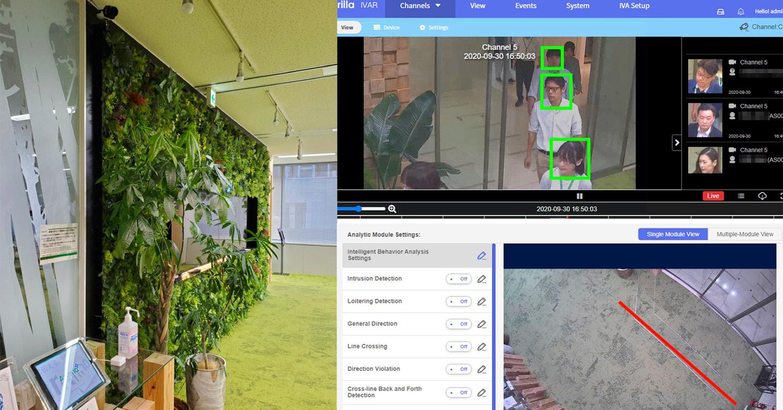 """<Gravio AIのデータから見る、次世代オフィス考>弊社オフィスにおける「人の活動」から考える """"ニューノーマル""""の実践~自社オフィススペースの使い方、再検討しませんか?~"""