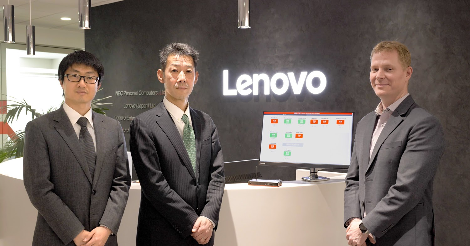 [Case Study] Lenovo's conference room management system: improving efficiency and utilisation of conference rooms with Gravio