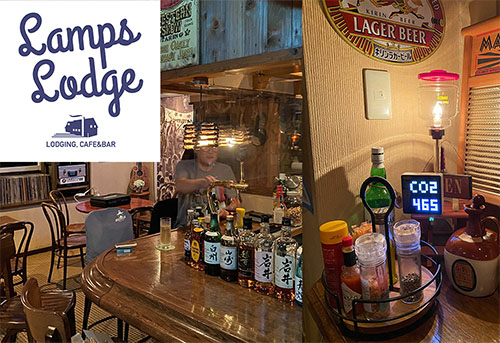 Lamps Lodge(山梨県北杜市小淵沢町)