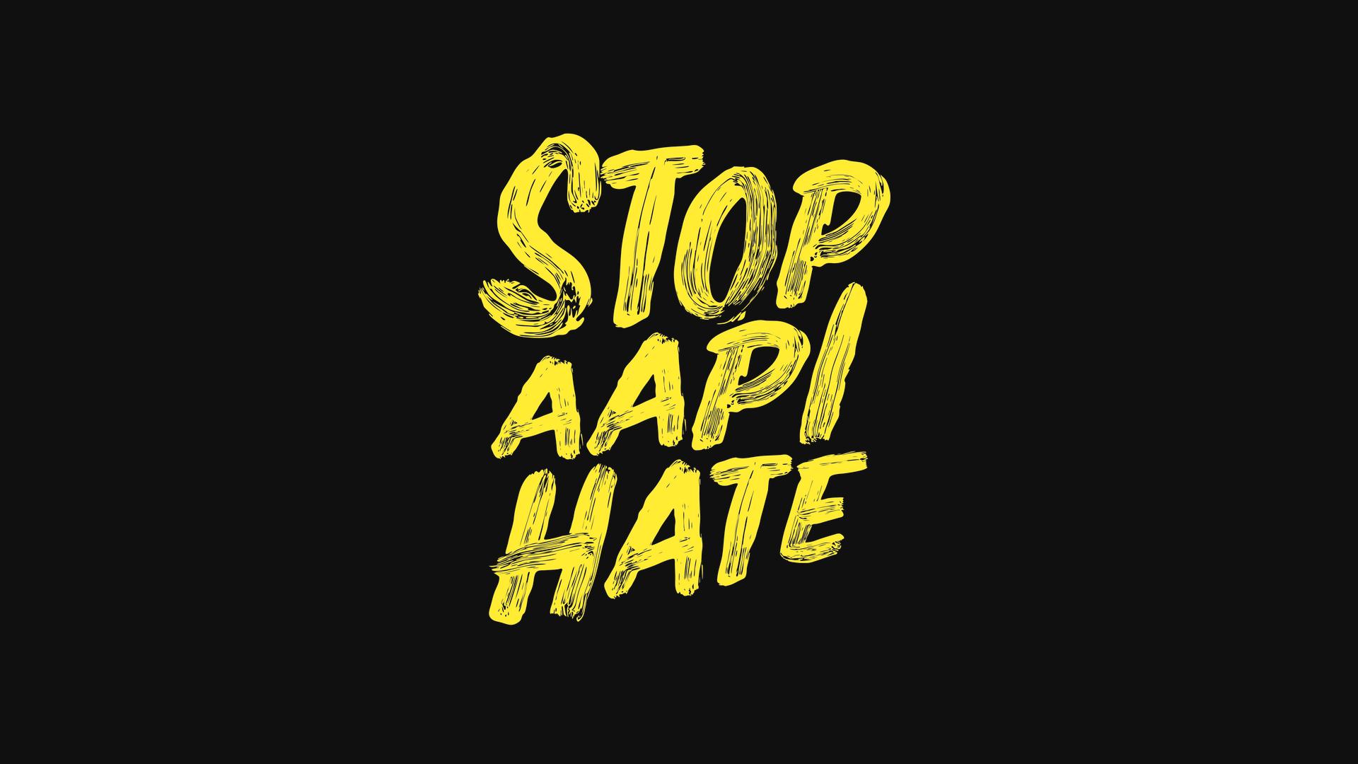 停止亚洲仇恨支持信