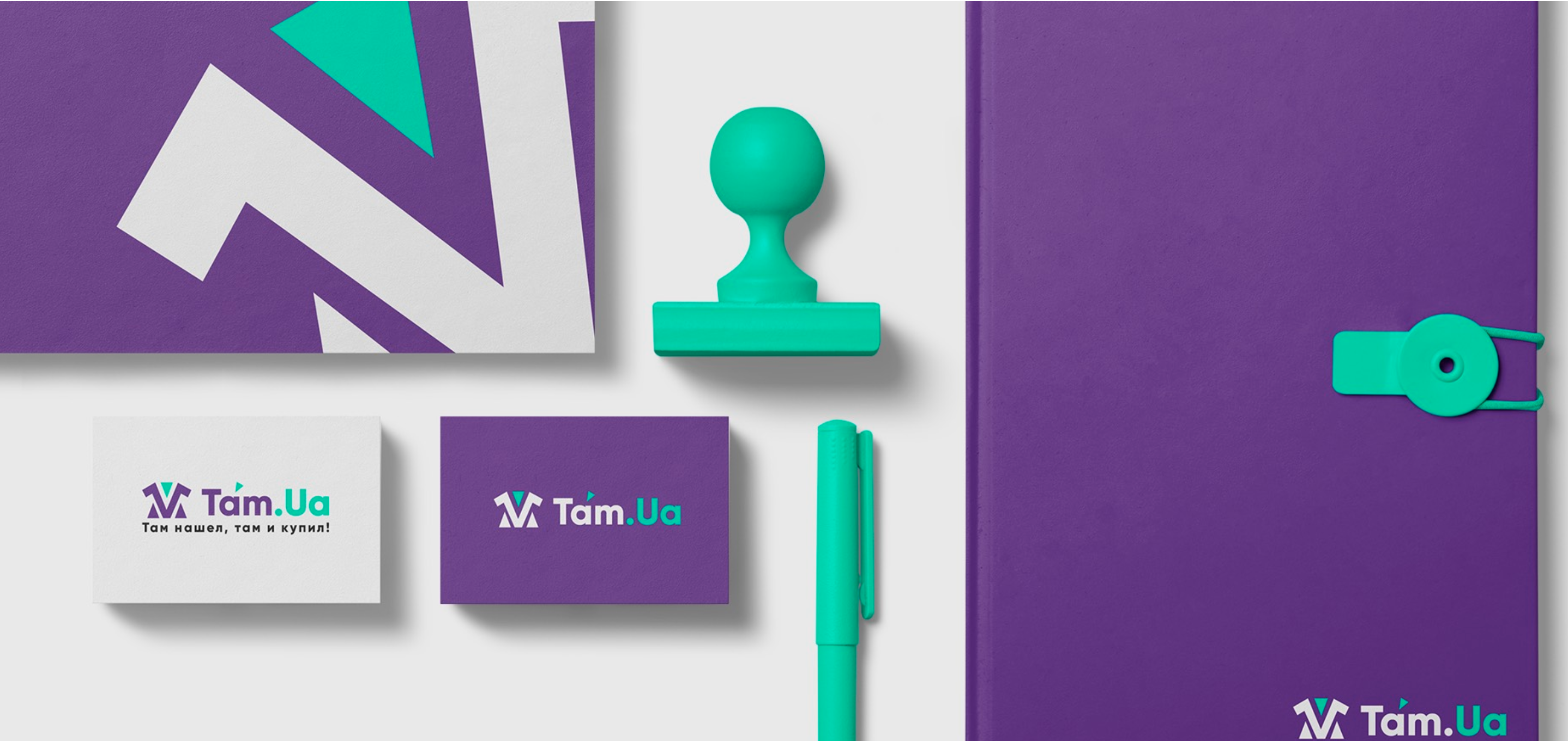 Image of TAM marketing materials, https://www.deskree.studio/works/tam