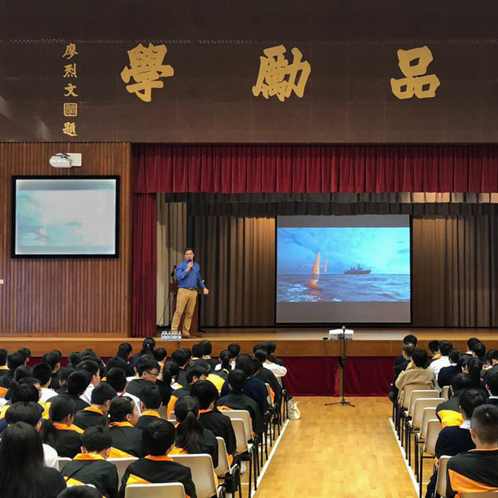 Saildrone Meets with Students in Hong Kong