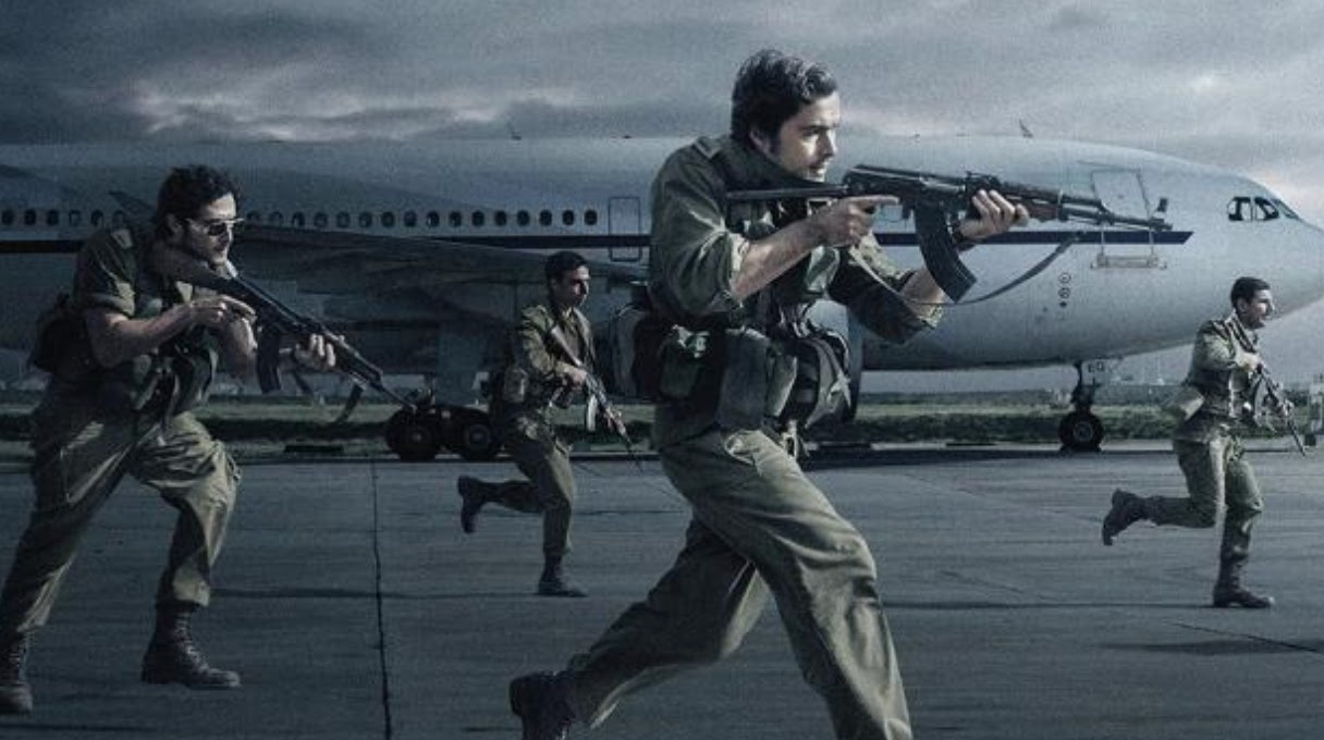 Operation Thunderbolt in Entebbe