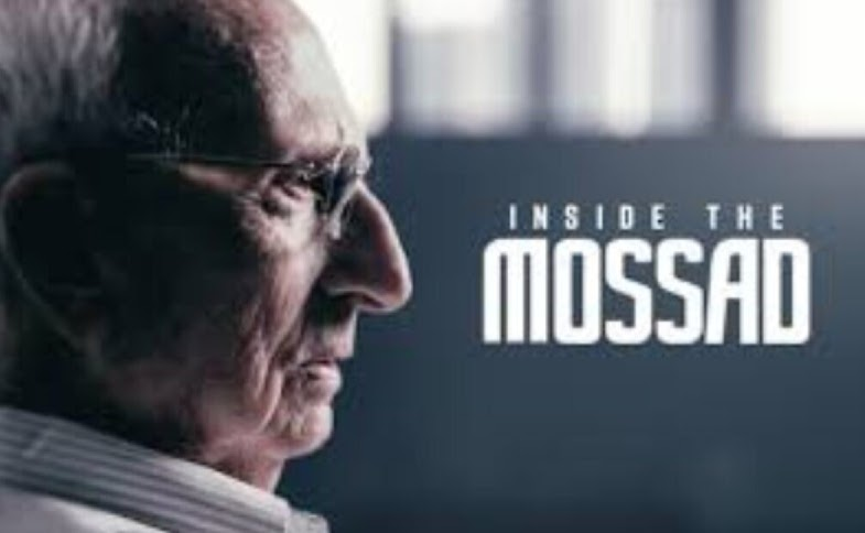 Inside the Mossad documentary