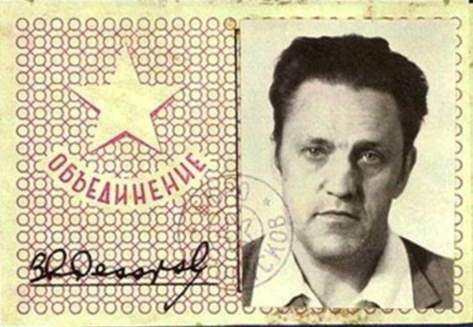 Adolf Tolkachev's ID card