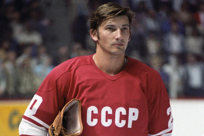 Tretiak, hockey goalkeeper and star athlete
