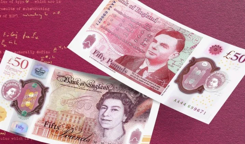 Alan Turing £50 banknote