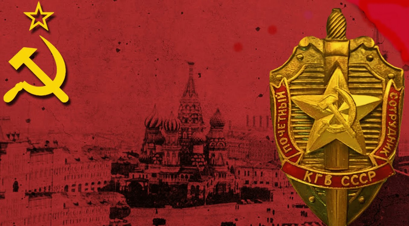 Soviet Union KGB coat of arms, hammer and sickle