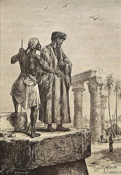 Drawing of Ibn Battuta