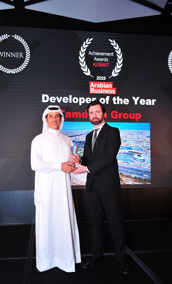 REAL ESTATE DEVELOPER OF THE YEAR' AWARD AT ARABIAN BUSINESS KUWAIT