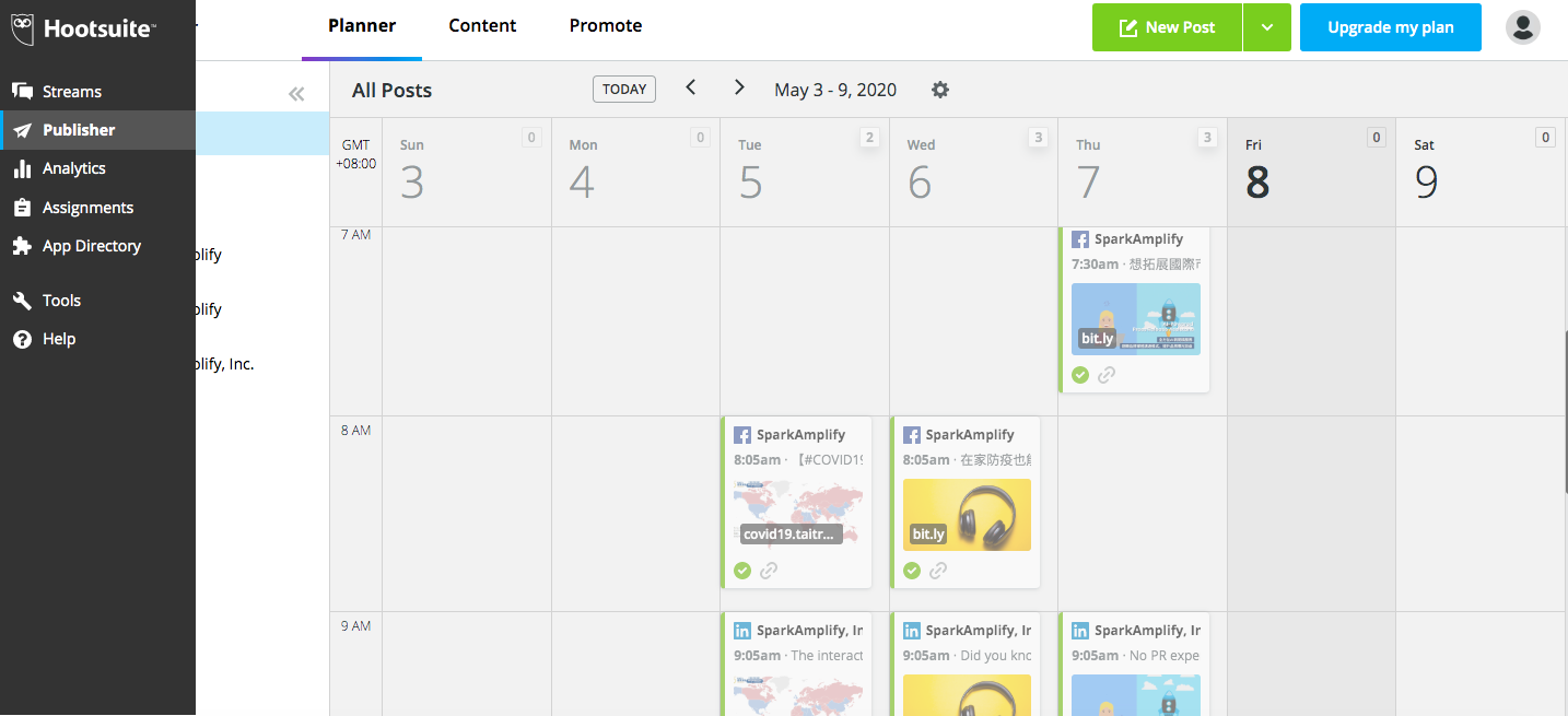 Hootsuite平台貼文排程功能的畫面