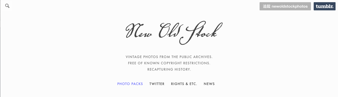 Image contains new old stock website