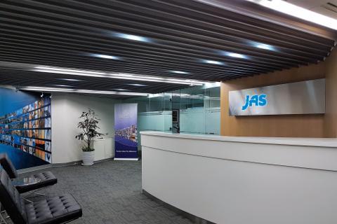JAS Taiwan office interior