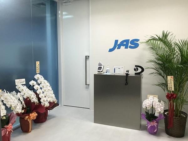 JAS Japan Nagoya office