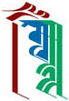 Jamtse Gatsal charity logo