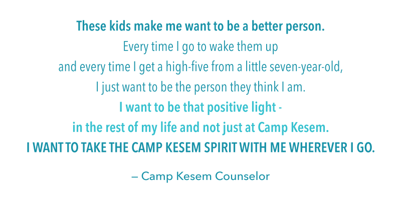 Camp Counselor quote
