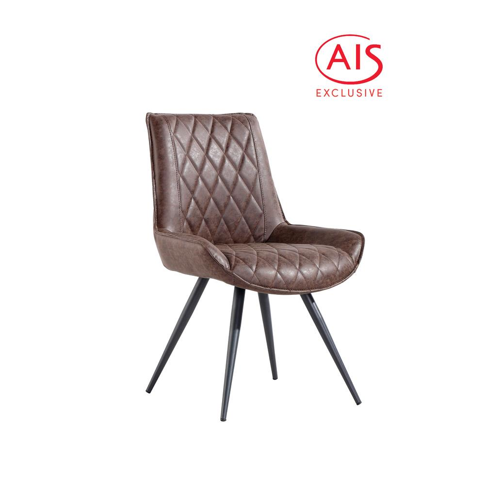Diamond Stitch Dining Chair - Brown PU