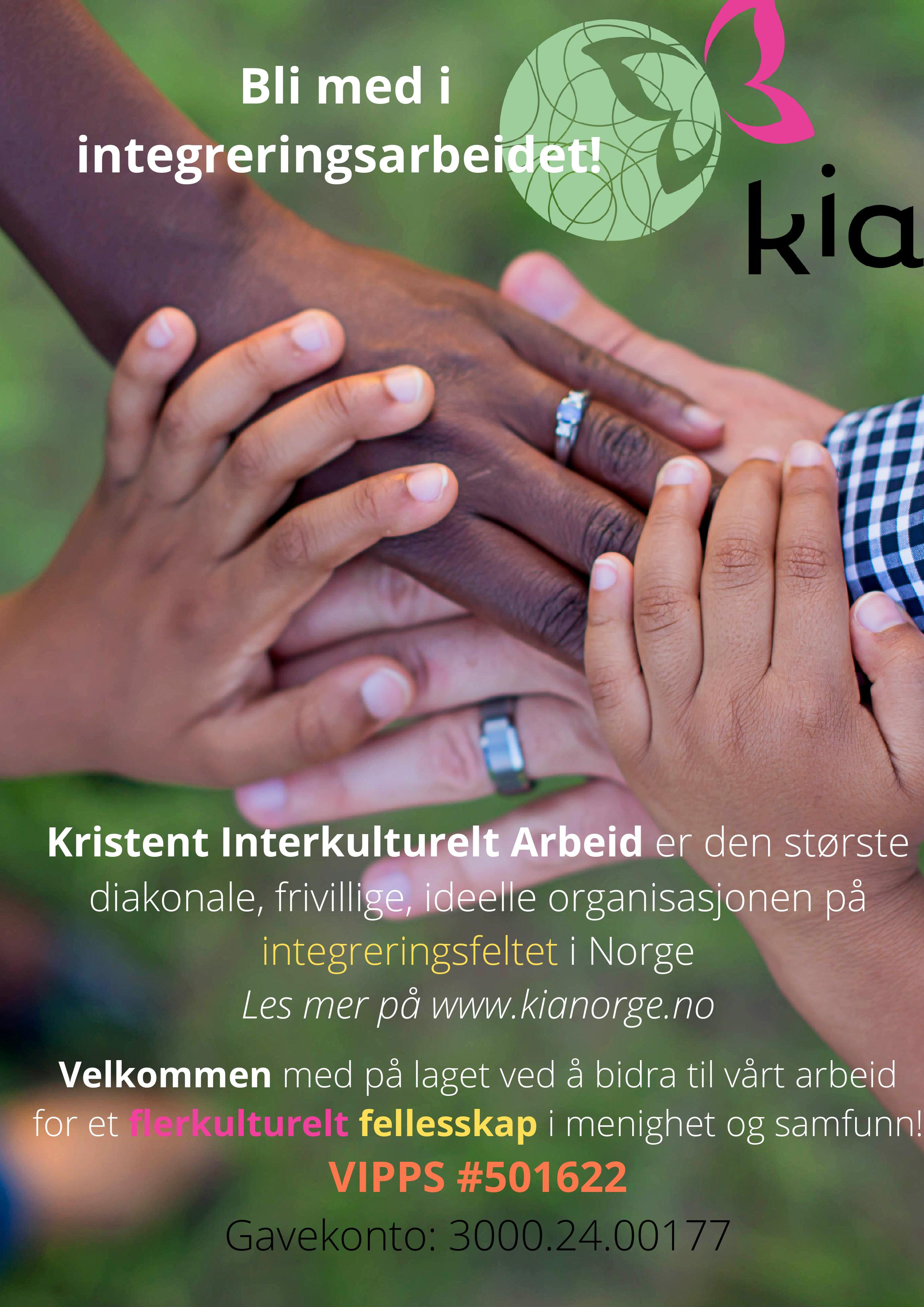 Plakat med bilde av flettet hender av ulik nasjonalitet og teksten «Bli med i integreringsareidet».