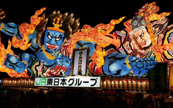 Pcc - Northern Japan With Nebuta Festival