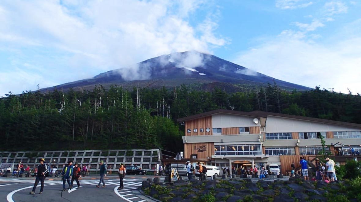 Mount Fuji 5th Station
