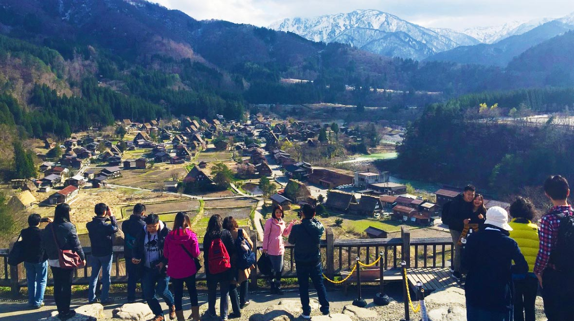 Shirakawa-go Observation Deck