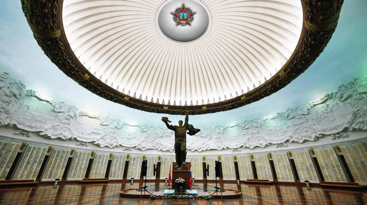 Great Patriotic War Museum (World War II)