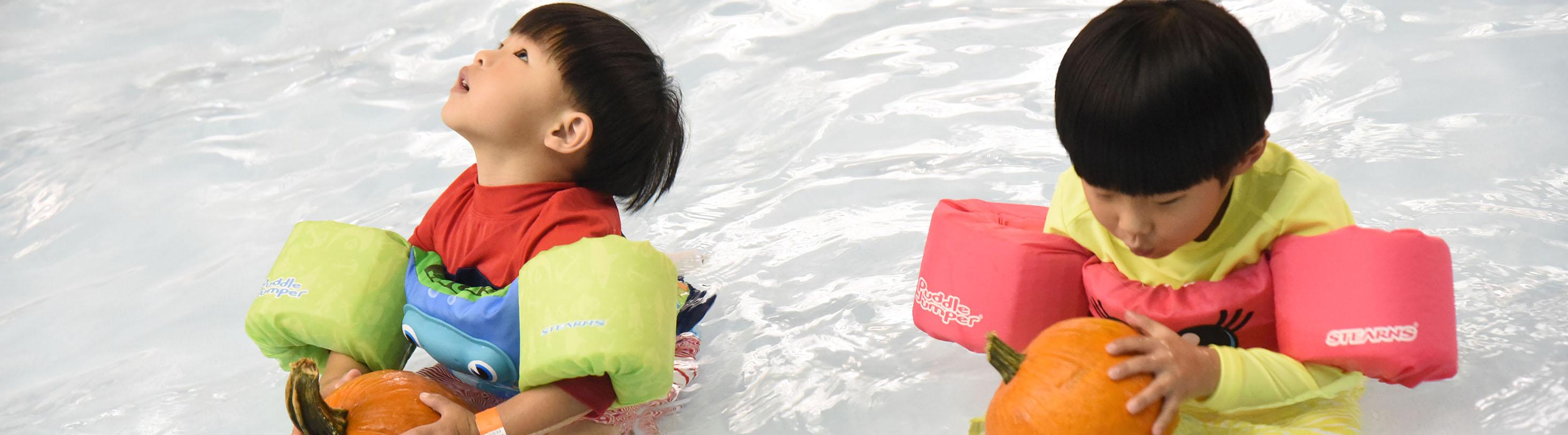Swim with pumpkins at Pumpkin Splash