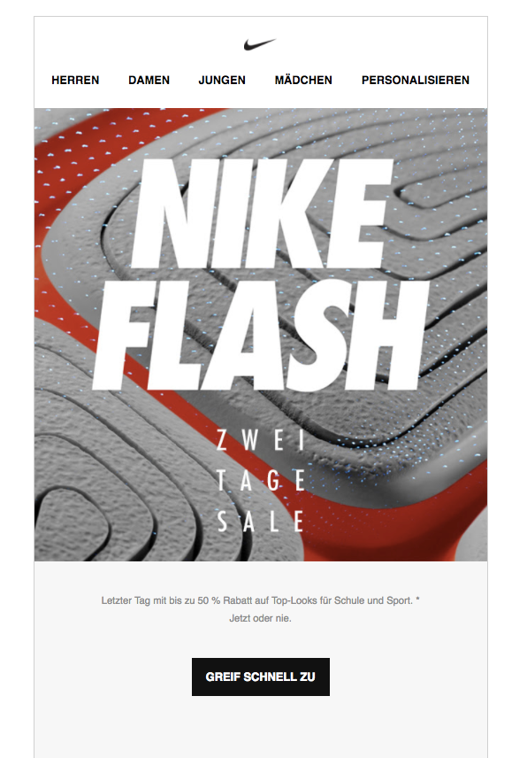 Nike email promotion example