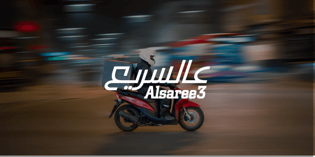 Alsaree3 deliver true value promotions with Talon.One